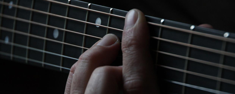 lemep-cours-de-guitare